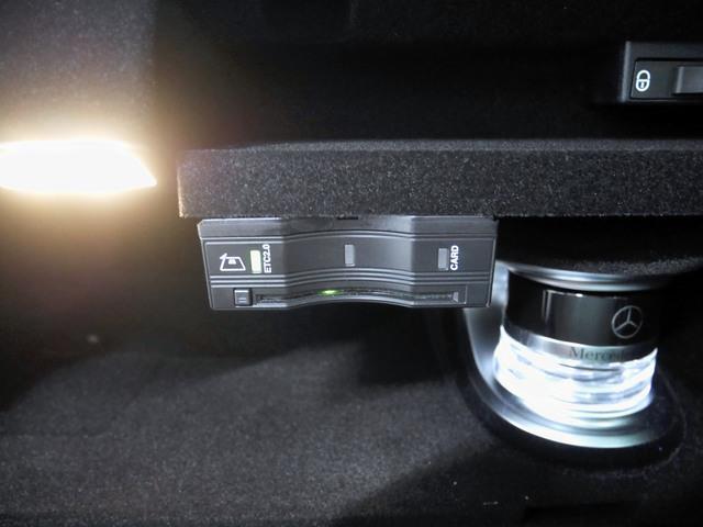 C43 4マチック 2年保証 新車保証(5枚目)