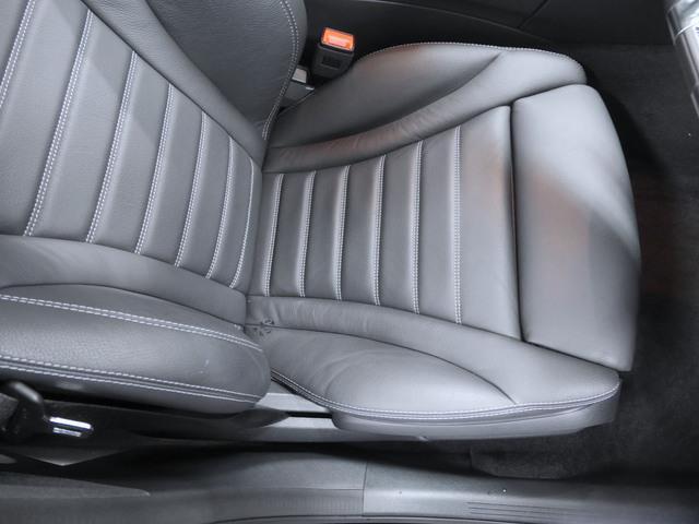 C43 4マチック 2年保証 新車保証(19枚目)