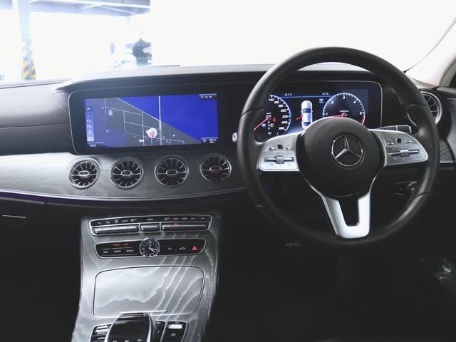 CLS220d スポーツ エクスクルーシブパッケージ 1年保証 新車保証(3枚目)