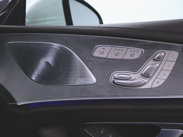 CLS220d スポーツ エクスクルーシブパッケージ 1年保証 新車保証(20枚目)