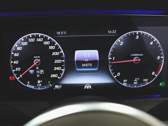 CLS220d スポーツ エクスクルーシブパッケージ 1年保証 新車保証(27枚目)