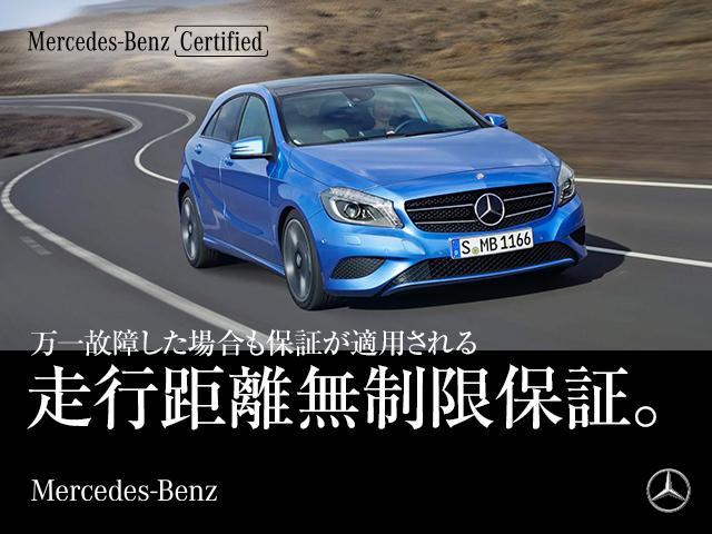 CLS220d スポーツ エクスクルーシブパッケージ 1年保証 新車保証(37枚目)