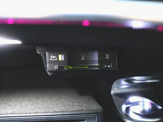S560 ロング AMGライン ショーファーパッケージ 2年保証(5枚目)