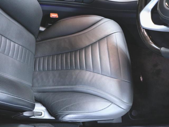 S560 ロング AMGライン ショーファーパッケージ 2年保証(19枚目)