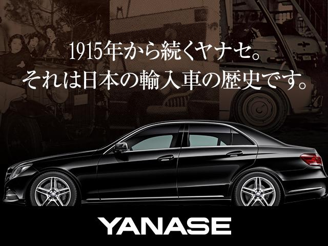 S560 ロング AMGライン ショーファーパッケージ 2年保証(40枚目)