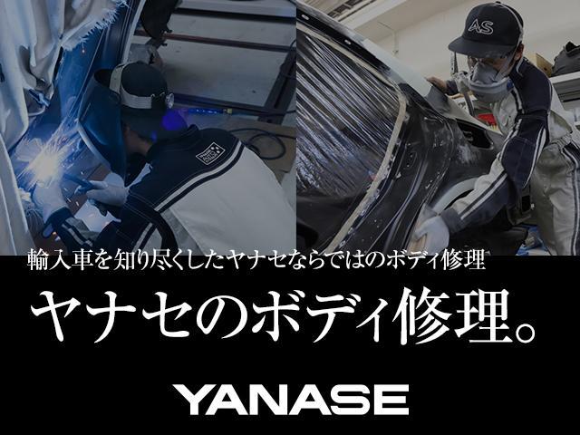 S560 ロング AMGライン ショーファーパッケージ 2年保証(44枚目)