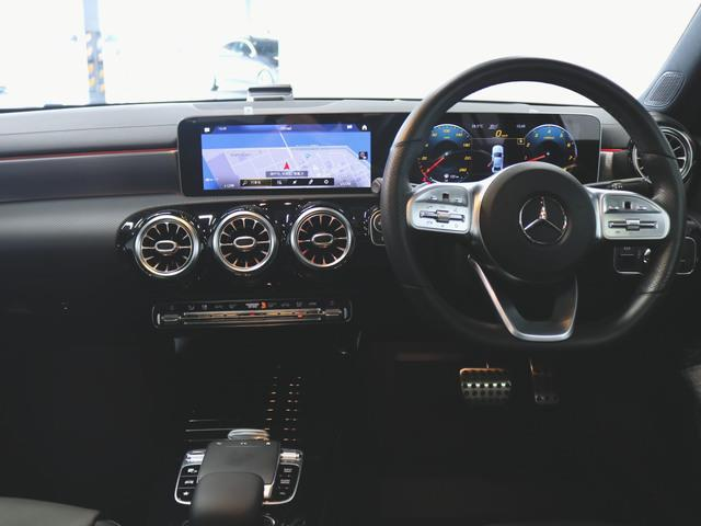 A250 4マチック セダン AMGライン AMGレザーエクスクルーシブパッケージ アドバンスドパッケージ ナビゲーションパッケージ レーダーセーフティパッケージ 2年保証 新車保証(3枚目)