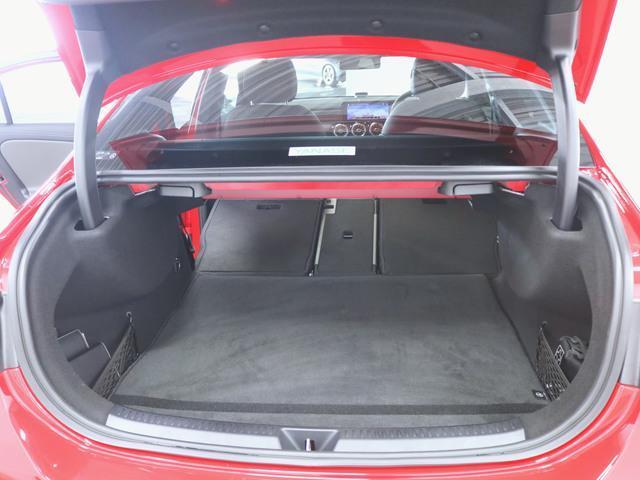 A250 4マチック セダン AMGライン AMGレザーエクスクルーシブパッケージ アドバンスドパッケージ ナビゲーションパッケージ レーダーセーフティパッケージ 2年保証 新車保証(12枚目)