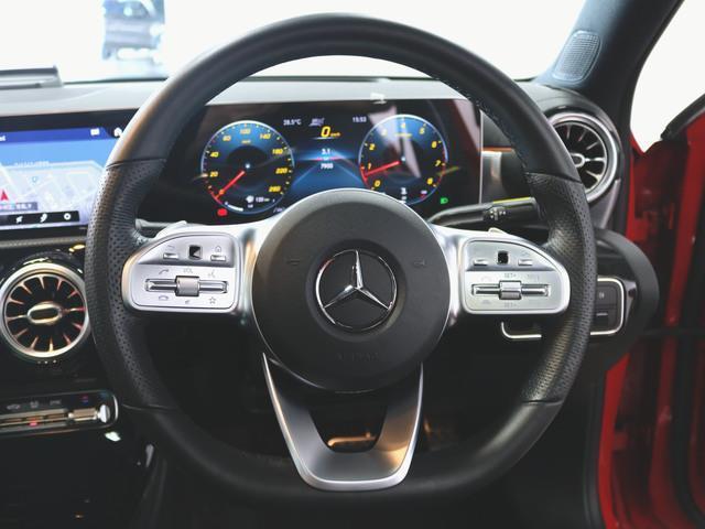 A250 4マチック セダン AMGライン AMGレザーエクスクルーシブパッケージ アドバンスドパッケージ ナビゲーションパッケージ レーダーセーフティパッケージ 2年保証 新車保証(22枚目)