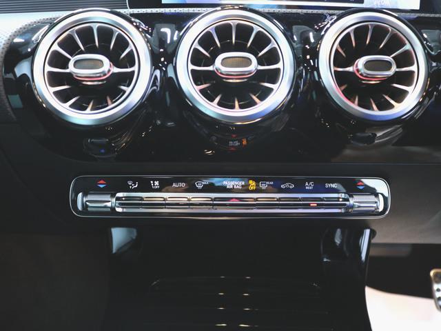 A250 4マチック セダン AMGライン AMGレザーエクスクルーシブパッケージ アドバンスドパッケージ ナビゲーションパッケージ レーダーセーフティパッケージ 2年保証 新車保証(28枚目)