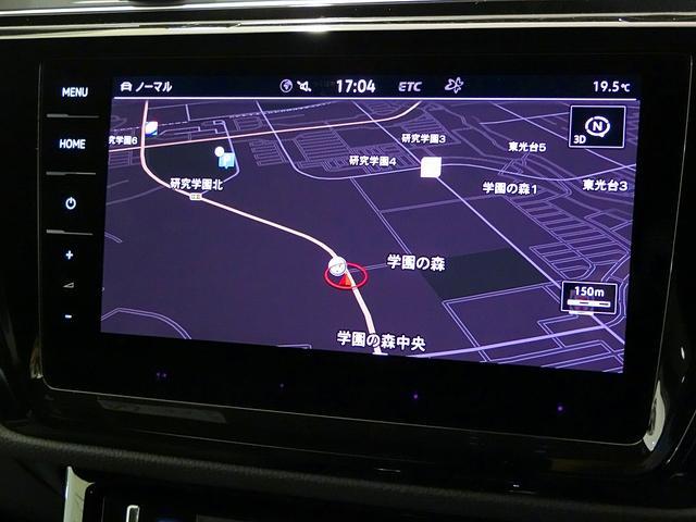 TSI Rライン LEDライト 9.2ワイドナビ 前後パーキングセンサー 電動テールゲート 新車保証継承(17枚目)