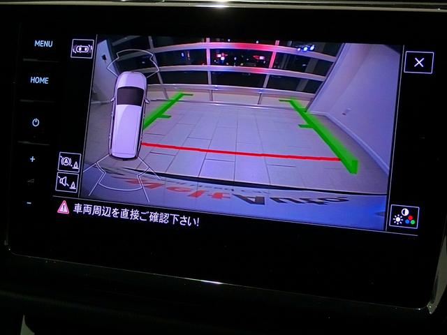 TSI Rライン LEDライト 9.2ワイドナビ 前後パーキングセンサー 電動テールゲート 新車保証継承(18枚目)