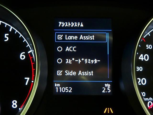 TSI Rライン LEDライト 9.2ワイドナビ 前後パーキングセンサー 電動テールゲート 新車保証継承(19枚目)