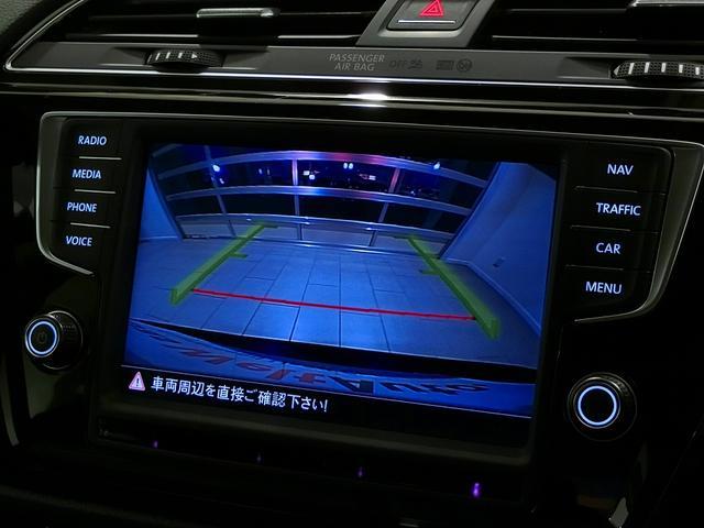 TSI ハイライン LED ナビ ETC2.0 バックカメラ 追従型クルーズコントロール レーンアシスト 衝突被害軽減ブレーキ 認定中古車保証(19枚目)