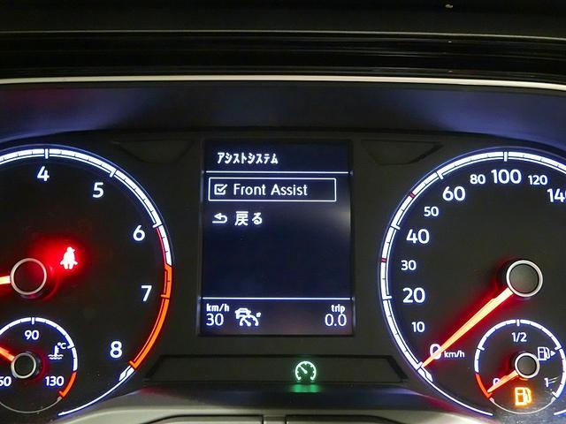 TSIハイライン LEDライト ナビ ETC2.0 バックカメラ 衝突被害軽減ブレーキ 追従型クルーズコントロール 新車保証継承(24枚目)