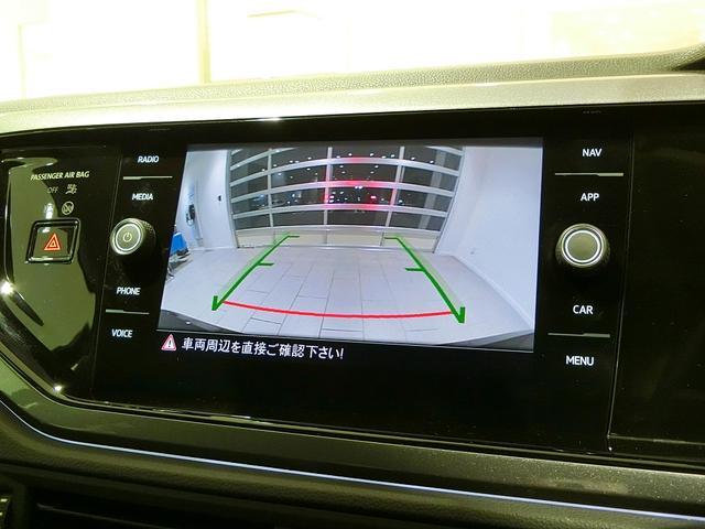 TSIハイライン LEDライト ナビ ETC2.0 バックカメラ 衝突被害軽減ブレーキ 追従型クルーズコントロール 新車保証継承(26枚目)