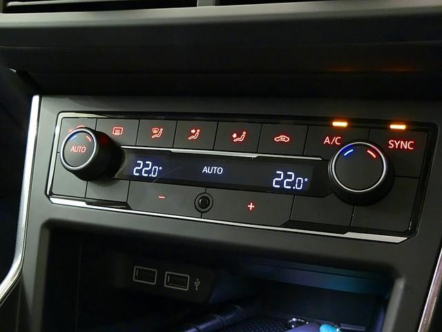 TSIハイライン LEDライト ナビ ETC2.0 バックカメラ 衝突被害軽減ブレーキ 追従型クルーズコントロール 新車保証継承(28枚目)