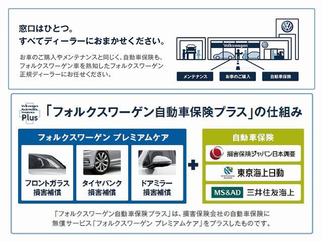TSIハイライン LEDライト ナビ ETC2.0 バックカメラ 衝突被害軽減ブレーキ 追従型クルーズコントロール 新車保証継承(36枚目)