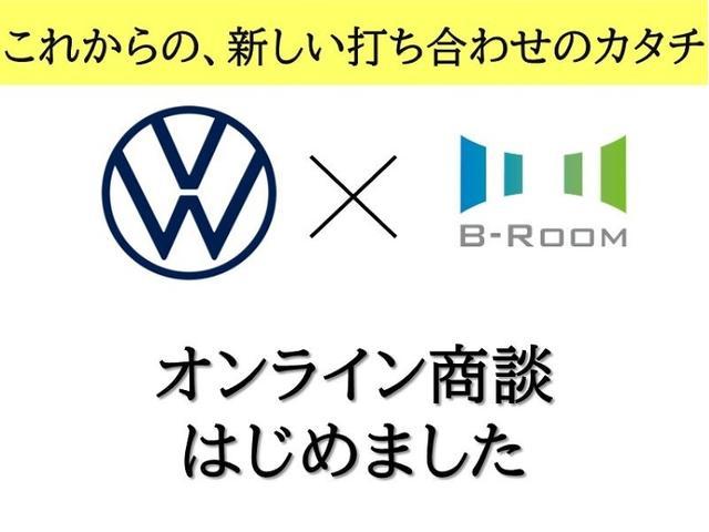 Rライン HID ナビ バックカメラ 後方死角検知 新車保証継承(3枚目)
