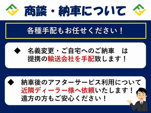 Rライン HID ナビ バックカメラ 後方死角検知 新車保証継承(34枚目)