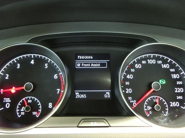 TSIコンフォートラインブルーモーションテクノロジー ワンオーナー アダプティブクルーズコントロール キセノンヘッドライト SDナビ ETC2.0 バックカメラ(24枚目)