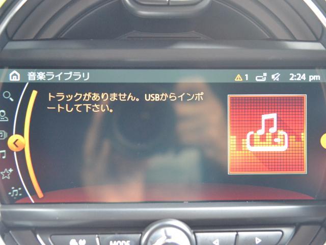 クーパーS クロスオーバー ブラックヒース 認定中古車 ワンオーナー 地デジ付 タッチ式HDDナビ LEDヘッドライト バックカメラ ACC  アラームシステム Dアシスト 18インチAW(34枚目)
