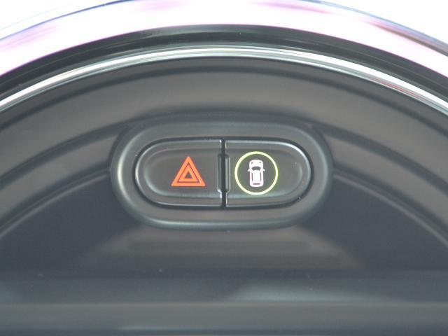 クーパーS クロスオーバー ブラックヒース 認定中古車 ワンオーナー 地デジ付 タッチ式HDDナビ LEDヘッドライト バックカメラ ACC  アラームシステム Dアシスト 18インチAW(39枚目)