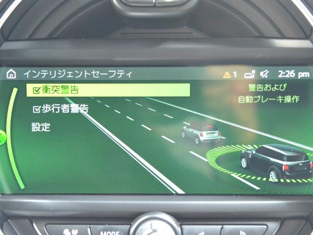 クーパーS クロスオーバー ブラックヒース 認定中古車 ワンオーナー 地デジ付 タッチ式HDDナビ LEDヘッドライト バックカメラ ACC  アラームシステム Dアシスト 18インチAW(40枚目)