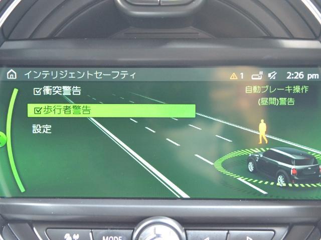 クーパーS クロスオーバー ブラックヒース 認定中古車 ワンオーナー 地デジ付 タッチ式HDDナビ LEDヘッドライト バックカメラ ACC  アラームシステム Dアシスト 18インチAW(41枚目)