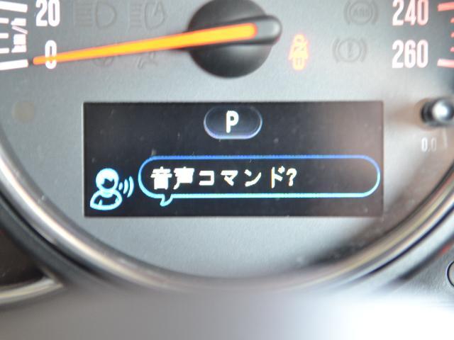 クーパーS クラブマン 認定中古車 ワンオーナー HDDナビ LEDヘッドライト バックカメラ ドライビングモード Dアシスト 17インチ黒AW(33枚目)