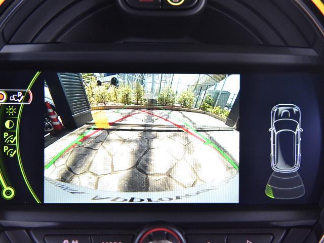 クーパーS クラブマン 認定中古車 ワンオーナー HDDナビ LEDヘッドライト バックカメラ ドライビングモード Dアシスト 17インチ黒AW(38枚目)