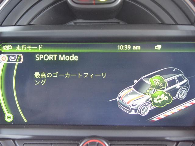 クーパーS クラブマン 認定中古車 ワンオーナー HDDナビ LEDヘッドライト バックカメラ ドライビングモード Dアシスト 17インチ黒AW(41枚目)