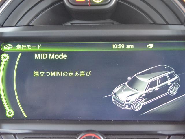 クーパーS クラブマン 認定中古車 ワンオーナー HDDナビ LEDヘッドライト バックカメラ ドライビングモード Dアシスト 17インチ黒AW(42枚目)