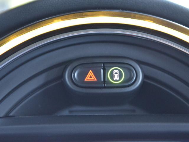 クーパーS クラブマン 認定中古車 ワンオーナー HDDナビ LEDヘッドライト バックカメラ ドライビングモード Dアシスト 17インチ黒AW(44枚目)
