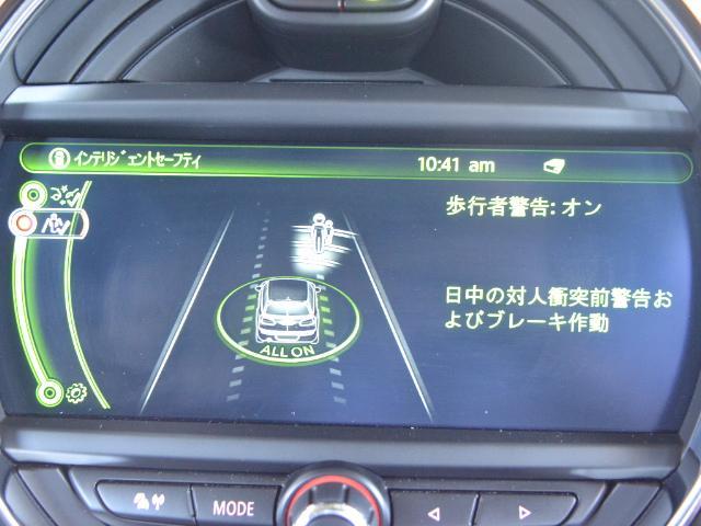 クーパーS クラブマン 認定中古車 ワンオーナー HDDナビ LEDヘッドライト バックカメラ ドライビングモード Dアシスト 17インチ黒AW(46枚目)