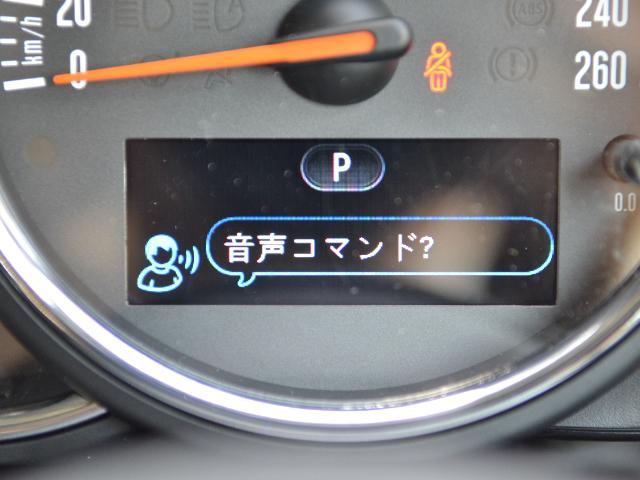 クーパーD クラブマン 認定中古車 ワンオーナー HDDナビ LEDヘッドライト バックカメラ 17インチブラックAW(32枚目)