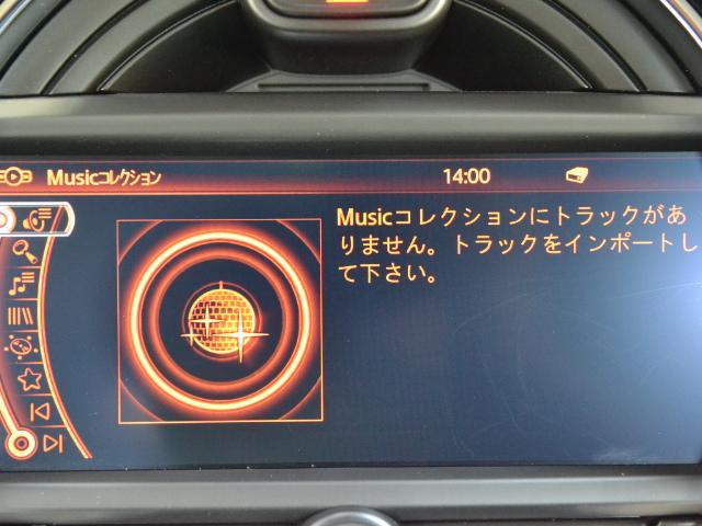 クーパーD クラブマン 認定中古車 ワンオーナー HDDナビ LEDヘッドライト バックカメラ 17インチブラックAW(34枚目)