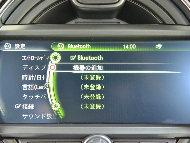 クーパーD クラブマン 認定中古車 ワンオーナー HDDナビ LEDヘッドライト バックカメラ 17インチブラックAW(35枚目)