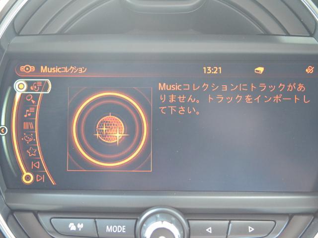 クーパーSD クラブマン 認定中古車 ワンオーナー 地デジ HDDナビ LEDヘッドライト バックカメラ ドライビングモード ドラレコ 17インチAW(35枚目)