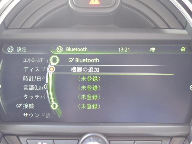 クーパーSD クラブマン 認定中古車 ワンオーナー 地デジ HDDナビ LEDヘッドライト バックカメラ ドライビングモード ドラレコ 17インチAW(36枚目)