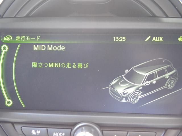 クーパーSD クラブマン 認定中古車 ワンオーナー 地デジ HDDナビ LEDヘッドライト バックカメラ ドライビングモード ドラレコ 17インチAW(43枚目)