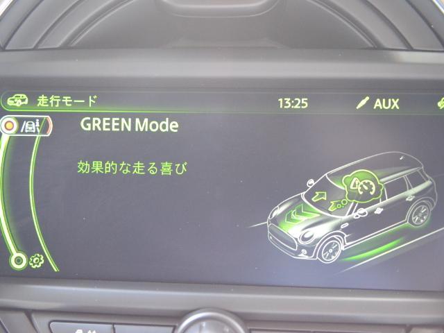 クーパーSD クラブマン 認定中古車 ワンオーナー 地デジ HDDナビ LEDヘッドライト バックカメラ ドライビングモード ドラレコ 17インチAW(44枚目)