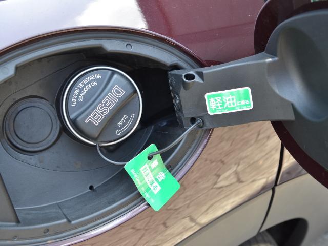 クーパーSD クラブマン 認定中古車 ワンオーナー 地デジ HDDナビ LEDヘッドライト バックカメラ ドライビングモード ドラレコ 17インチAW(59枚目)