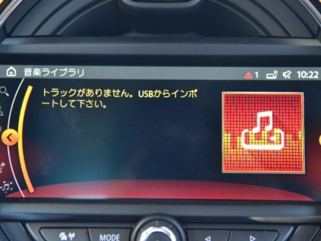 クーパーSD 3ドア 認定中古車 ワンオーナー 地デジ タッチ式HDDナビ LEDヘッドライト バックカメラ SOSコール ACC Dモード Dアシスト 17インチAW ブラックジャックルーフ(29枚目)