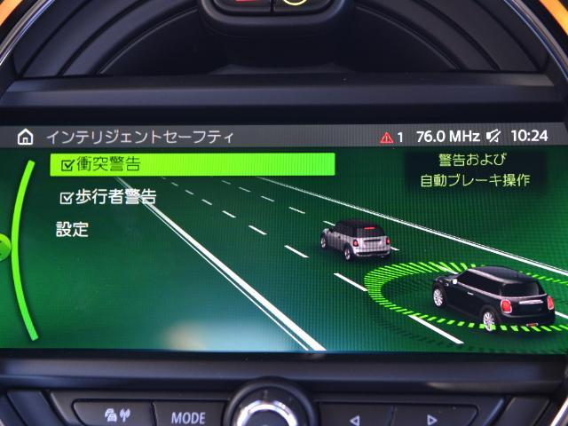 クーパーSD 3ドア 認定中古車 ワンオーナー 地デジ タッチ式HDDナビ LEDヘッドライト バックカメラ SOSコール ACC Dモード Dアシスト 17インチAW ブラックジャックルーフ(35枚目)