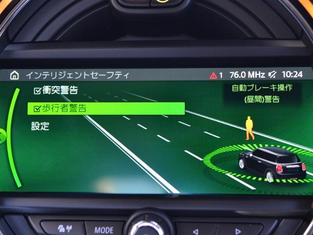 クーパーSD 3ドア 認定中古車 ワンオーナー 地デジ タッチ式HDDナビ LEDヘッドライト バックカメラ SOSコール ACC Dモード Dアシスト 17インチAW ブラックジャックルーフ(36枚目)