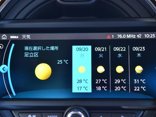 クーパーSD 3ドア 認定中古車 ワンオーナー 地デジ タッチ式HDDナビ LEDヘッドライト バックカメラ SOSコール ACC Dモード Dアシスト 17インチAW ブラックジャックルーフ(38枚目)
