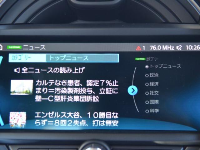 クーパーSD 3ドア 認定中古車 ワンオーナー 地デジ タッチ式HDDナビ LEDヘッドライト バックカメラ SOSコール ACC Dモード Dアシスト 17インチAW ブラックジャックルーフ(39枚目)