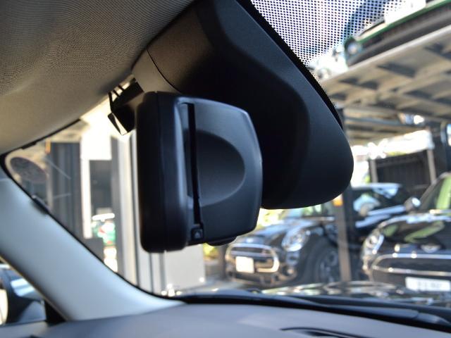 クーパーSD 3ドア 認定中古車 ワンオーナー 地デジ タッチ式HDDナビ LEDヘッドライト バックカメラ SOSコール ACC Dモード Dアシスト 17インチAW ブラックジャックルーフ(40枚目)