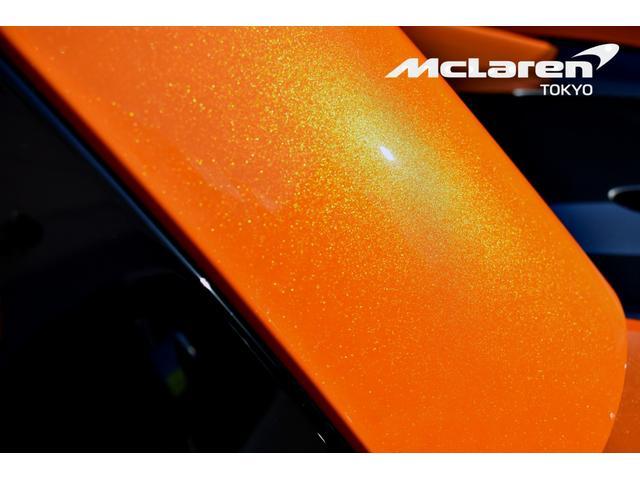 「マクラーレン」「マクラーレン 570Sスパイダー」「オープンカー」「東京都」の中古車33